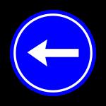 ทางข้างหน้าเป็นทางบังคับให้เดินรถทางเดียวไปทางซ้ายเท่านั้น