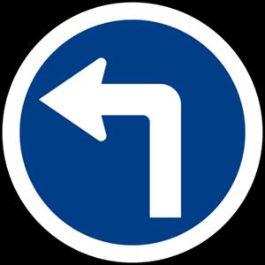 ให้เลี้ยวซ้าย