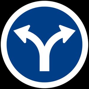 ให้เลี้ยวซ้ายหรือเลี้ยวขวา