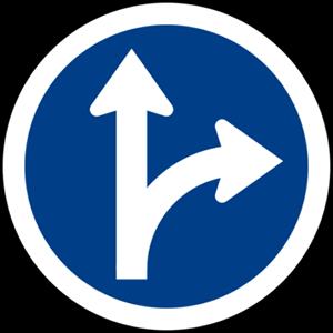 ให้ตรงไปหรือเลี้ยวขวา