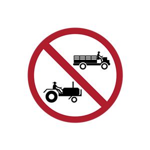 ป้ายห้ามรถยนต์ที่ใช้ในการเกษตร