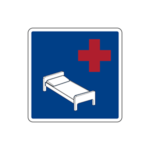 ป้ายแสดงโรงพยาบาล