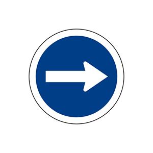 ป้ายรถเดินทางเดียวไปทางขวา