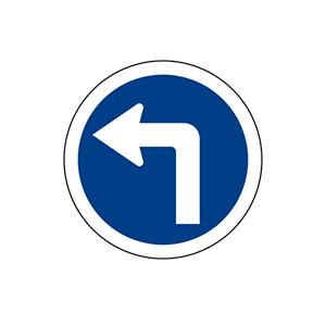 ป้ายให้เลี้ยวซ้าย