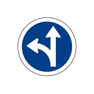 ป้ายให้ตรงไปหรือเลี้ยวซ้าย
