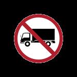 ป้ายห้ามรถบรรทุก