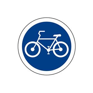 ป้ายช่องเดินรถจักรยาน