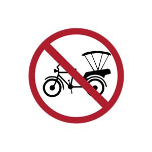 ป้ายห้ามรถจักรยานสามล้อ