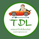 testdrivinglicence